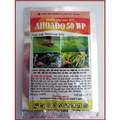 AHOADO-50wp-5gr